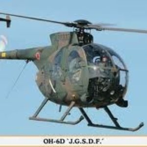 "1/48 OH-6D ""J.G.S.D.F."""