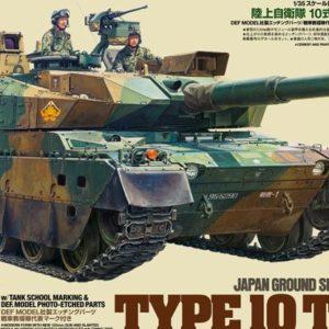 Tamiya 1/35 Type10 Tank