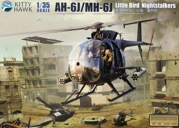 """1/35 AH-6J/MH-6J """"Little Bird"""""""