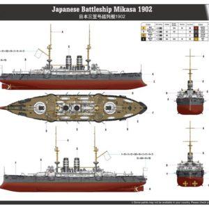 Hobby Boss 1/200 IJN Battleship Mikasa