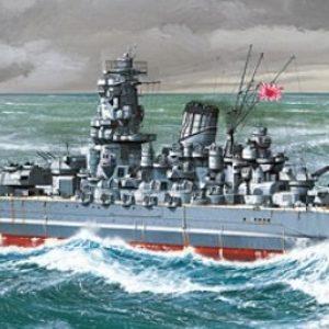 Tam 78030 Yamatobox
