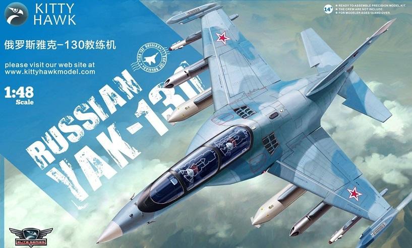 Kittyhawk 80157